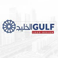 Gulf Logo Design